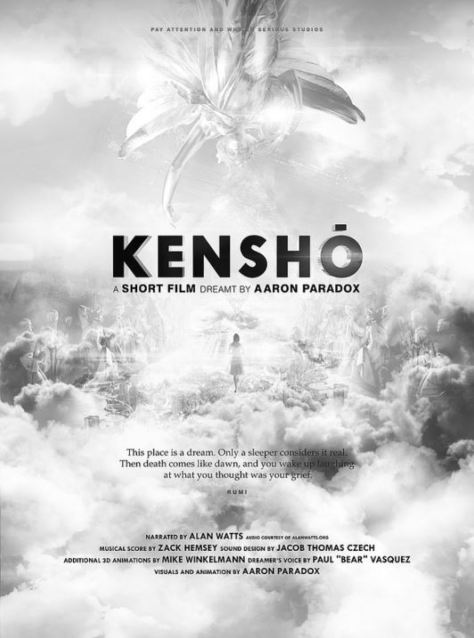 kenshc58d-cinematic-narrated-short-film-directed-by-aaron-paradox-in-2015
